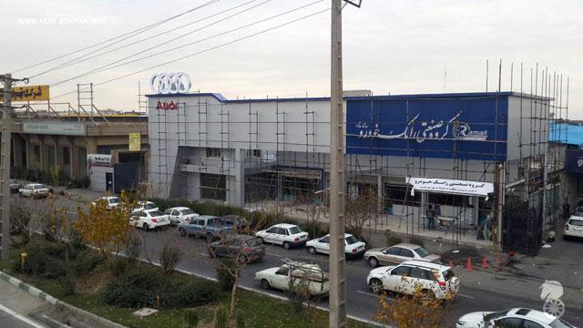 پیش فروش خودرو های آئودی در ایران به زودی آغاز می شود