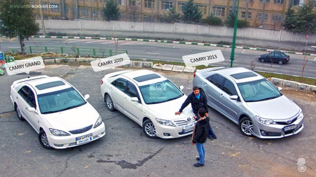 ویدیو: بررسی Toyota Camry