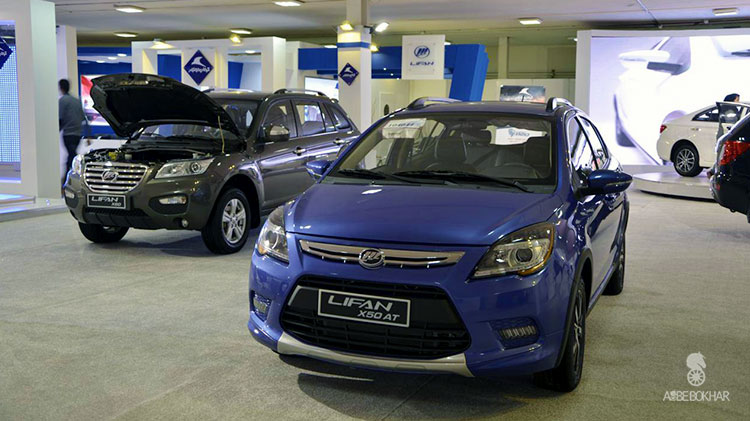 افزایش قیمت محصولات کرمان موتور