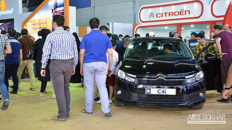 شانزدهمین نمایشگاه خودرو مشهد