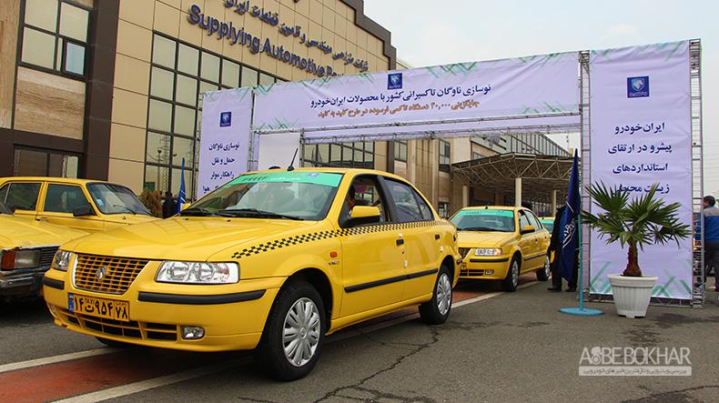 جایگزینی 40هزار تاکسی نو