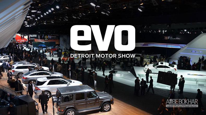 سایه ترامپ بر نمایشگاه خودروی دیترویت