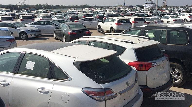 آمار واردات خودرو در 9 ماه امسال