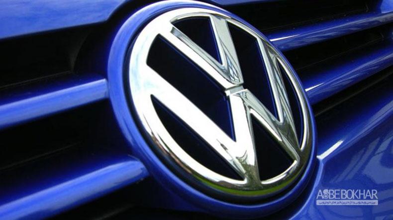 فولکس واگن سال ۹۷ در ایران سه خودرو تولید میکند