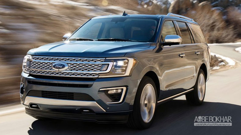 Ford Expedition راحت و پرقدرت