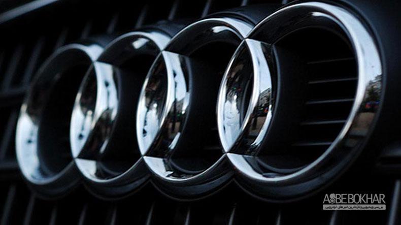 آئودی ۶۸۱ هزار دستگاه خودرو را فراخواند