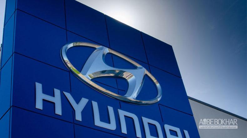 کارخانه خودروسازی هیوندای در چین تعطیل شد