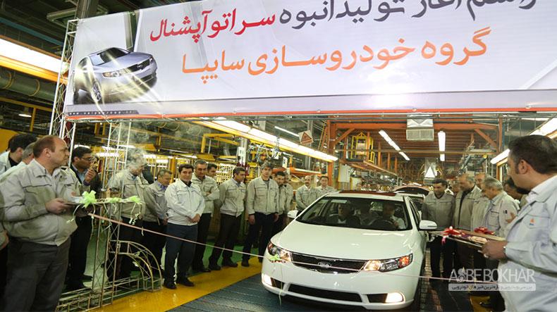 قیمت خودرو سراتو آپشنال 98 میلیون و 990 هزار تومان