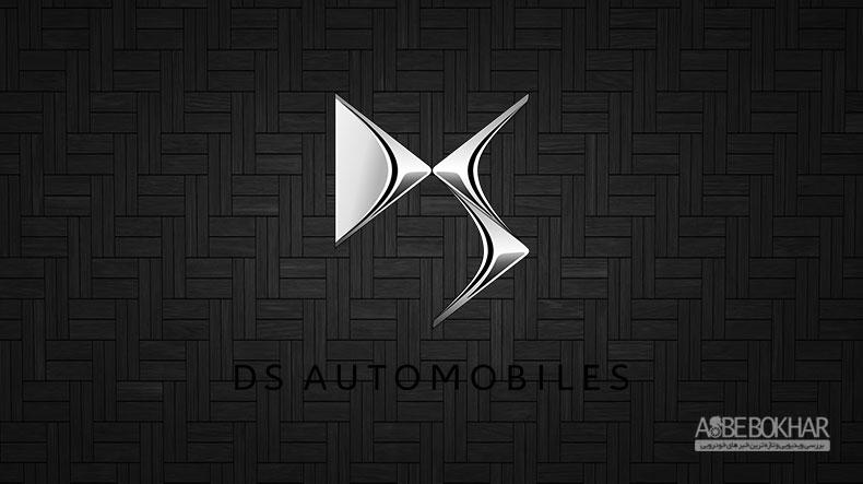 راهاندازی خط تولید DS در ایران مستلزم به استفاده از قطعات ایرانی است