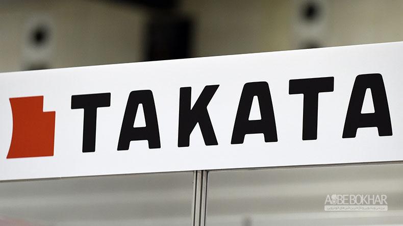 جزئیات تاوان تاکاتا