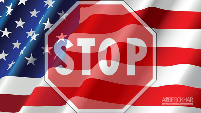 سال ممنوعیت آمریکایی ها
