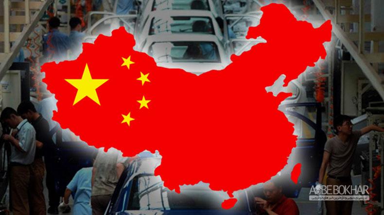 هدف جدید چین برای فروش خودرو