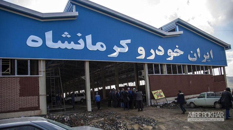 مدیرعامل ایران خودرو:فیات میهمان احتمالی سایت کرمانشاه