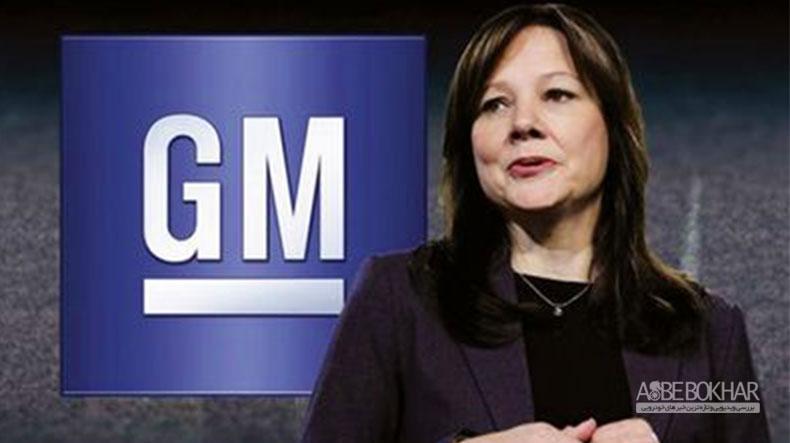 یک زن مدیر موفق جنرال موتورز شد