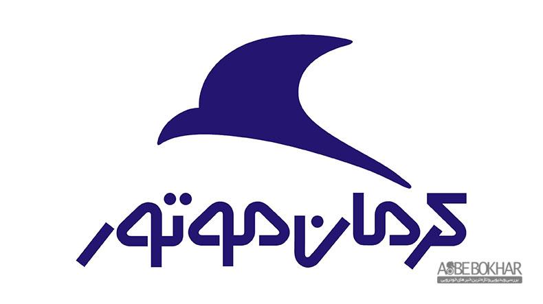 شرایط فروش ویژه اقساطی جشن تا جشن کرمان موتور سیکلت