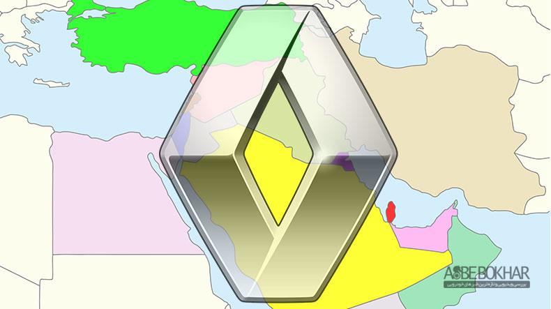 رئیس منطقه ای رنو در خاورمیانه تغییر میکند