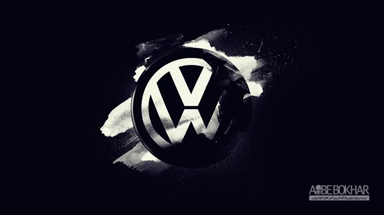 تغییر در موتور خودروهای فولکس واگن
