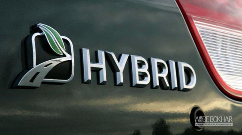 تولید خودروهای هیبرید محور قطب سوم خودروسازی
