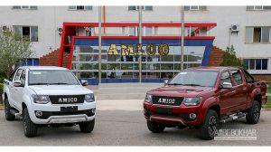 پیکاپ Huanghai با برند آمیکو به بازار می آید