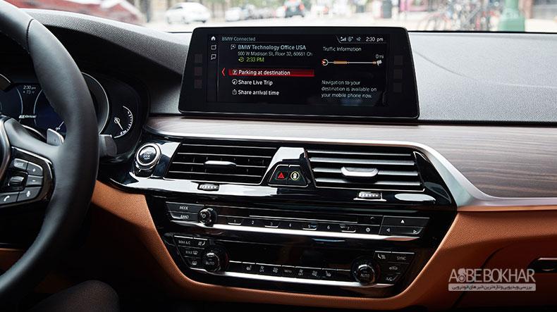 حرکت تازهی بیام و به سمت خودروهای دیجیتال