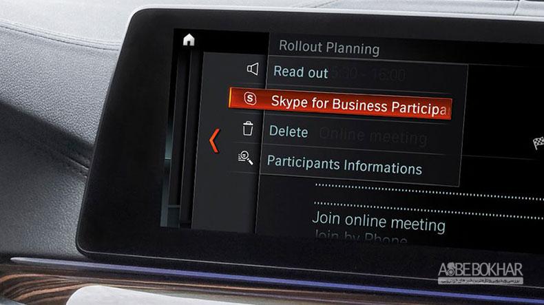 مایکروسافت با همکاری BMW، اسکایپ را در خودروها ارائه میکند