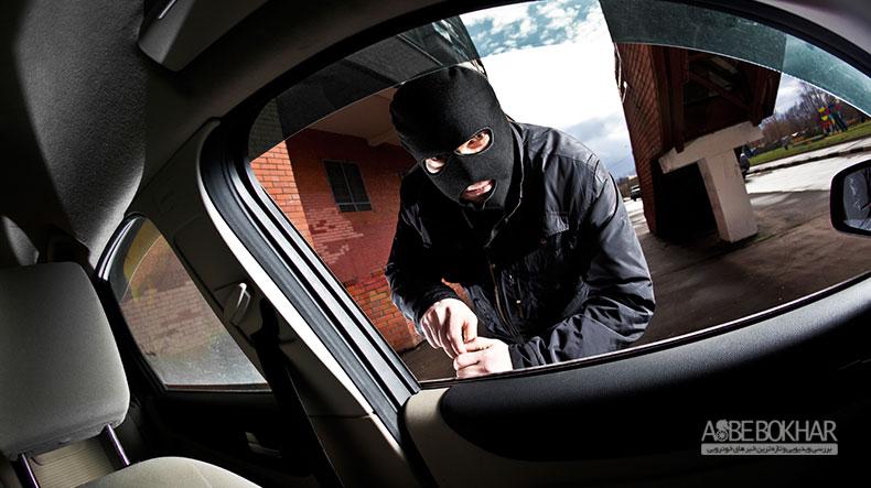 گفت و گو با یک دزد خودرو!