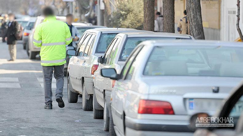 تکاپو پارکبان ها غیرقانونی است
