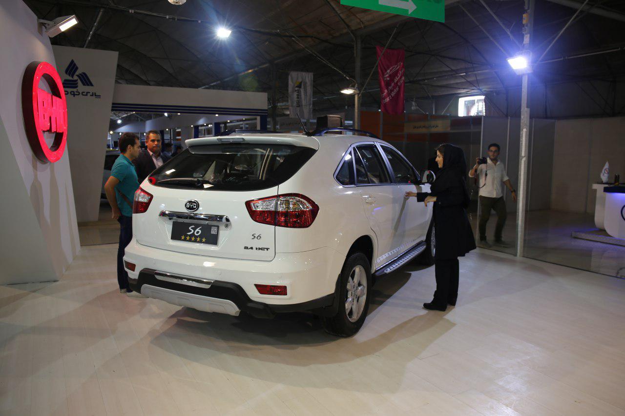 کارمانیا دست پر در نمایشگاه خودرو البرز
