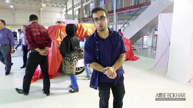 ویدیو: نمایشگاه خودرو ارومیه