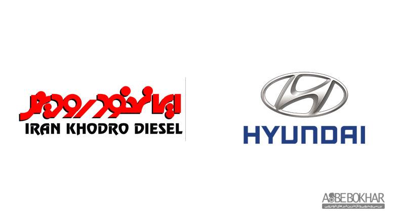 قرارداد ایران خودرو دیزل و هیوندای منعقد شد