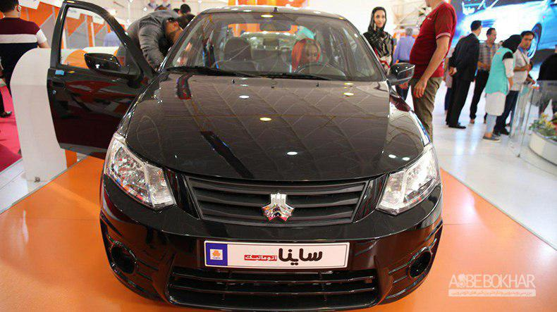 فروش خودروی ساینا اتوماتیک برای اولینبار تا چند روز دیگر