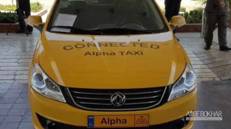 تاکسی هوشمند ایرانی معرفی شد