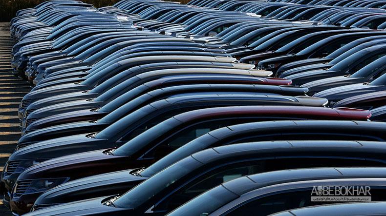 ۱۵هزار خودرو در گمرک بلاتکلیف است