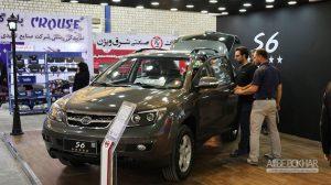 روز اول نمایشگاه خودرو تبریز چگونه گذشت؟