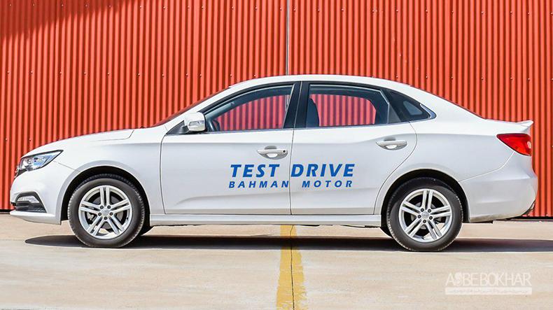 قبل از خرید خودرو B30 می توانید آن را تست کنید
