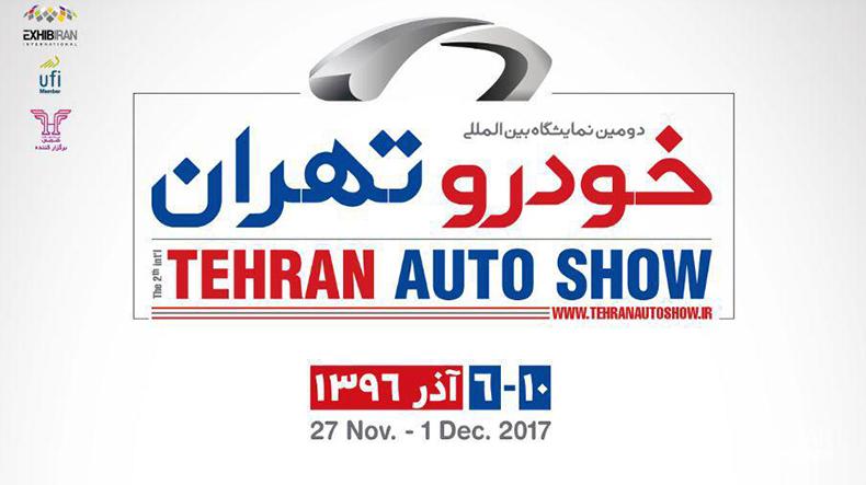 حضور 48برند خودرویی در نمایشگاه خودرو تهران قطعی شد
