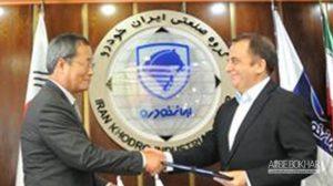 امضای قرار داد جدید ایران خودرو و هیوندای