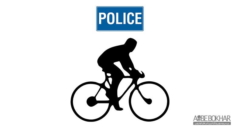 پلیس دوچرخهسوار در پایتخت فعال می شود