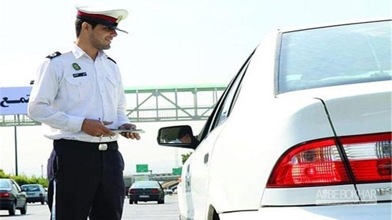 بخشودگی جرائم دیرکرد رانندگی به مناسبت هفته نیرو انتظامی