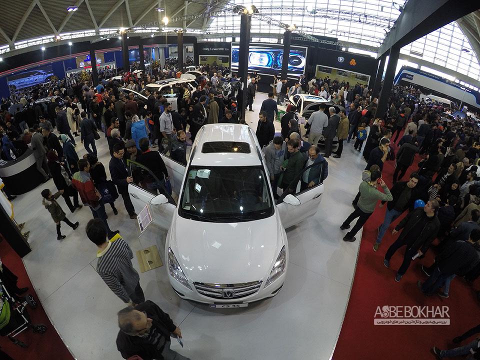 چانگان خودروهاى جديد را به بازار عرضه مى كند؟