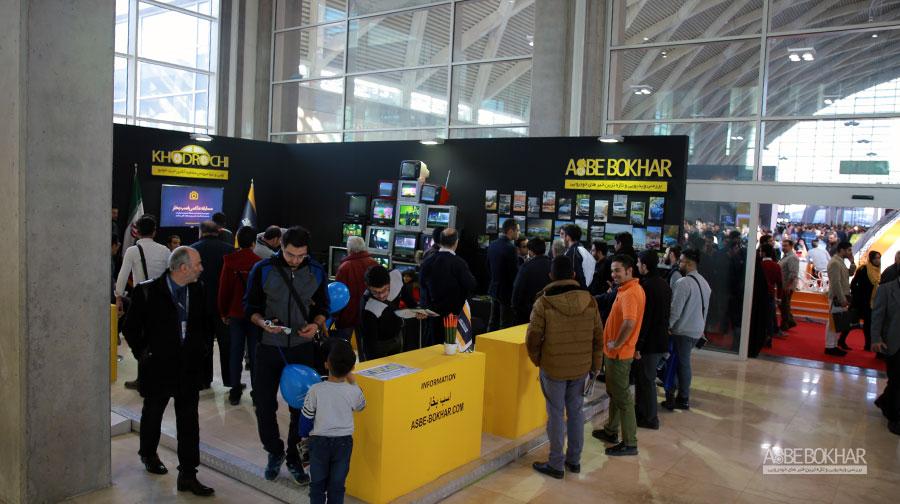 اکسپو بخار 3 / دومین نمایشگاه خودرو تهران