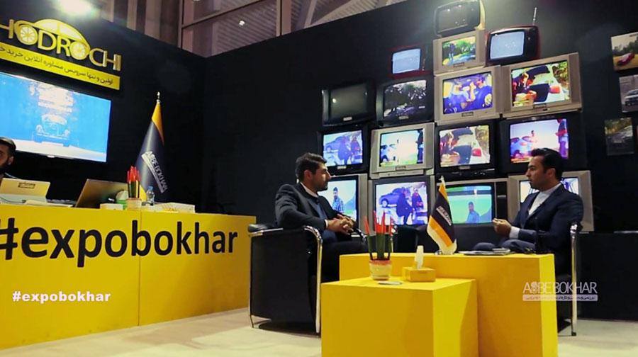 اکسپو بخار 7 / گفتگو با مدیر نمایشگاه خودرو تهران