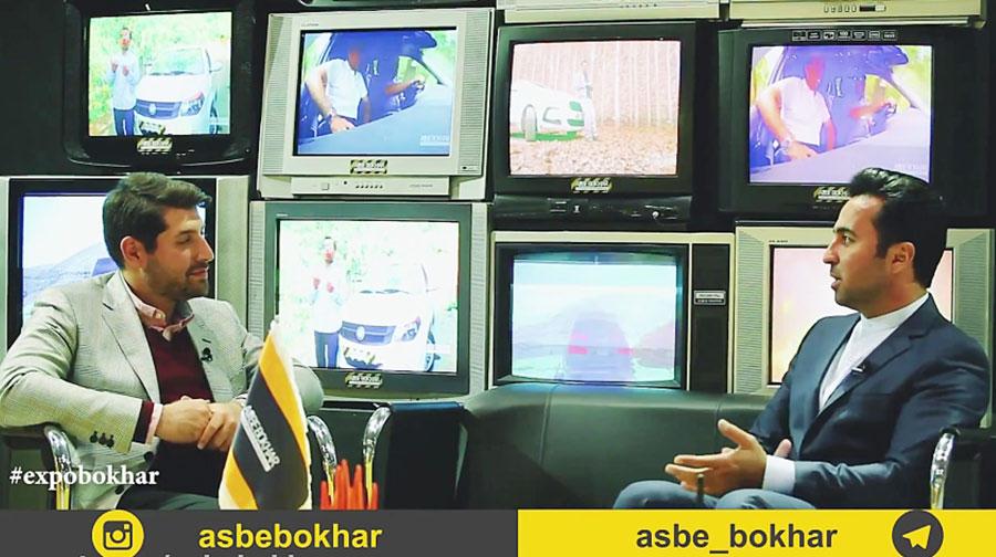 اکسپو بخار 12 / گفتگو با مدیر نمایشگاه خودرو تهران