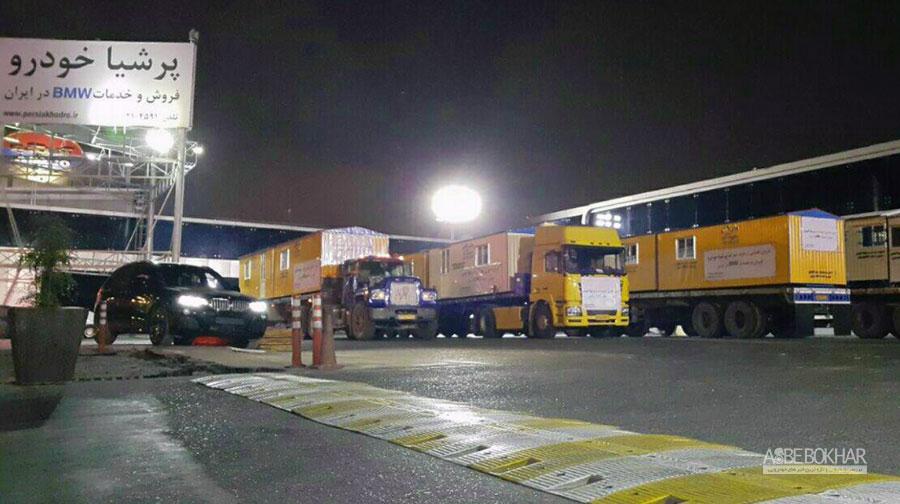 پرشیاخودرو هزینه حضور در نمایشگاه خودرو تهران را صرف کمک به زلزله زدگان کرد