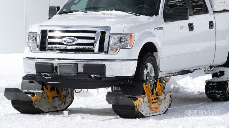 دستگاهی برای رانندگی روی برف