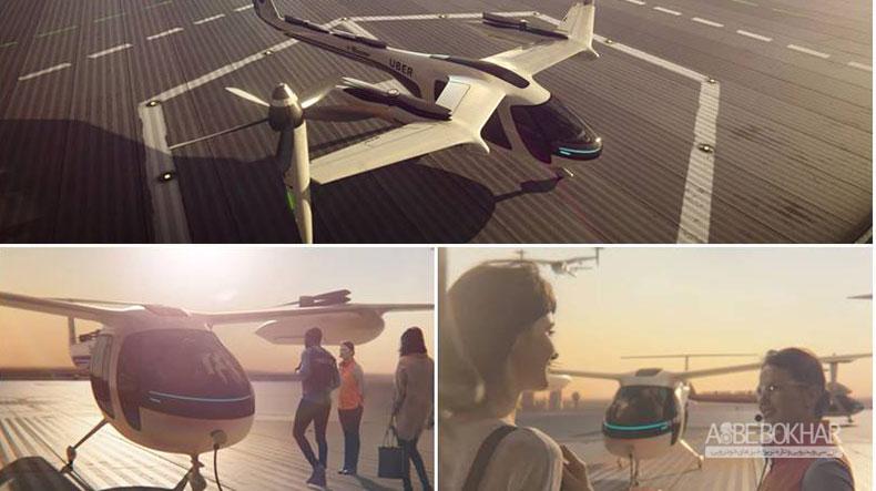 همکاری ناسا و اوبر برای ساخت تاکسی های پرنده