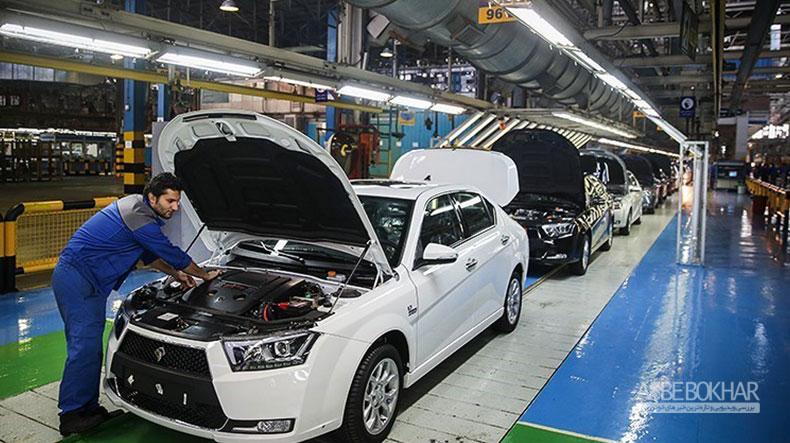وزارت صنعت: خودرو گران نشده، فقط تخفیفهای قبلی لغو شد