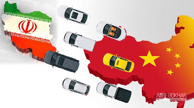 چینی ها، برنده بازی افزایش تعرفه ها