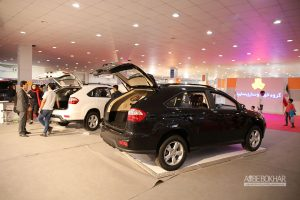 اکسپو بخار 27 / سومین نمایشگاه خودرو بندرعباس 96