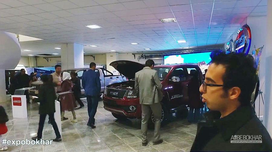 اکسپو بخار 28 / هشتمین نمایشگاه خودرو کرمان 96